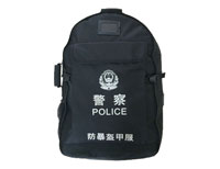 No. 3, anti riot service pack is positive